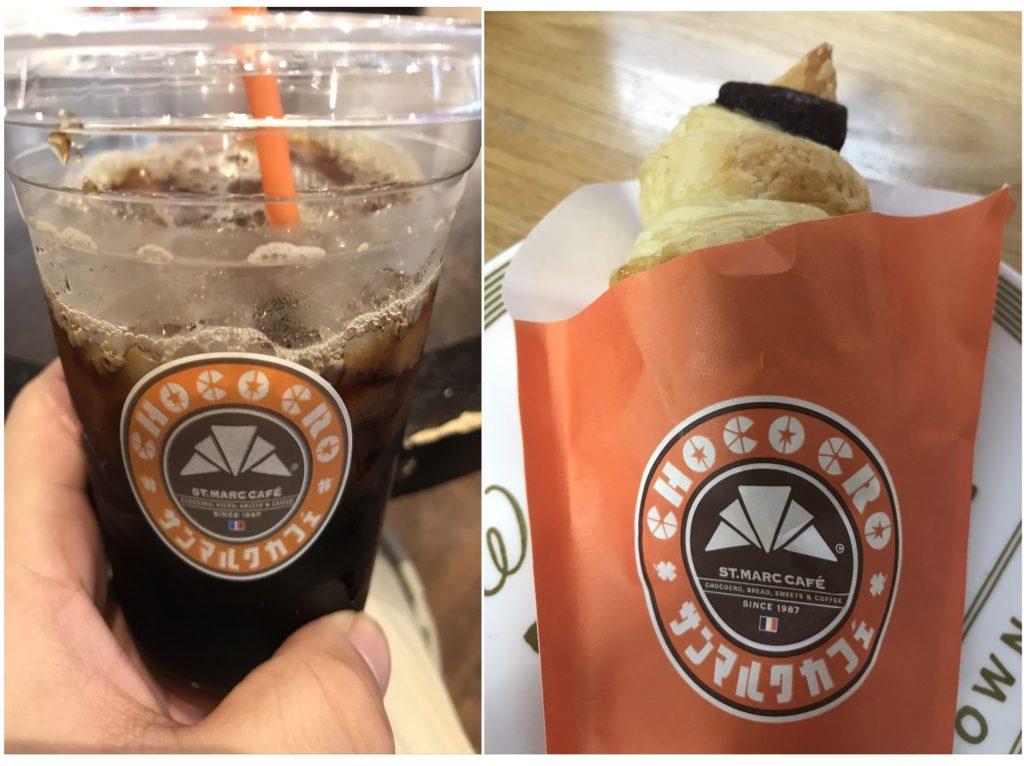 サンマルクカフェチョコクロとアイスコーヒー