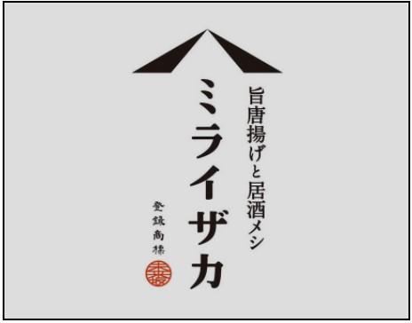 鎌倉ミライザカ