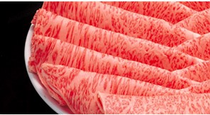 木曽路お肉