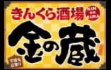 金の蔵 横浜相鉄口店