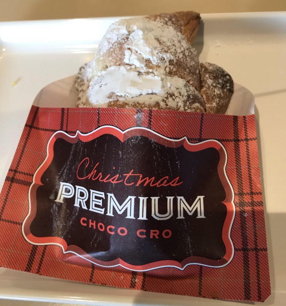 プレミアムメロンパンホワイトチョコクロ