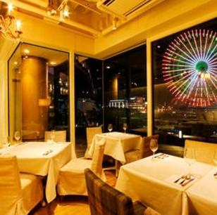 24/7 Restaurant みなとみらいテーブル席