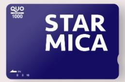 スターマイカクオカード