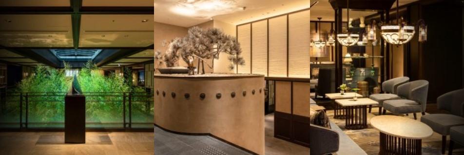 京都悠洛ホテル M ギャラリー