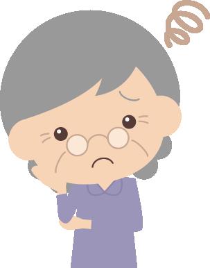 シニアおばあちゃん困ってる