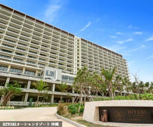 サンフロンティア不動産HIYORIオーシャンリゾート沖縄
