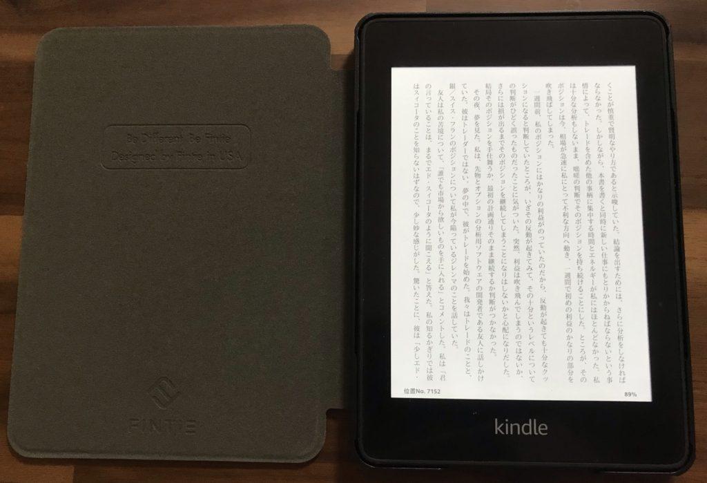 Kindle Paperwhite第10世代ケース開けた